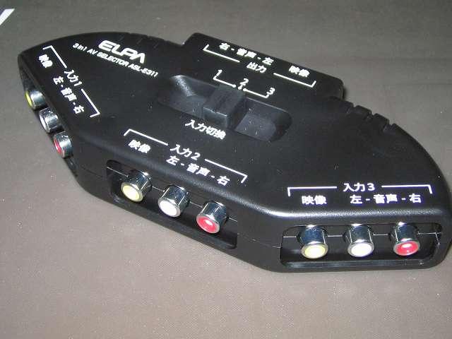 朝日電器 ELPA エルパ ASL-E311 AVセレクター 3入力 1出力 AVセレクター本体 入力端子