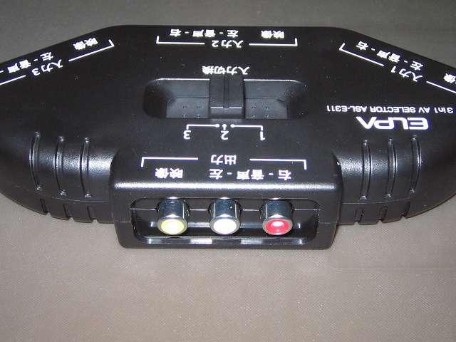 朝日電器 ELPA エルパ ASL-E311 AVセレクター 3入力 1出力 AVセレクター本体 出力端子