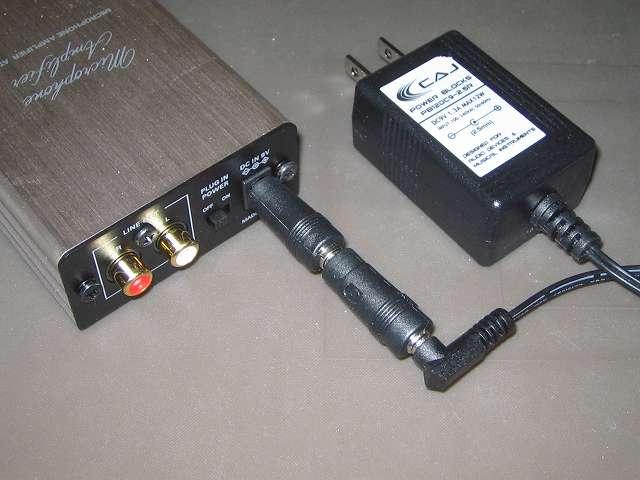 CAJ カスタムオーディオジャパン 電源アダプター POWER BLOCKS PB12DC9-2.5R 12W/センタープラス → DC プラグ 変換アダプター 外径5.5内径2.5→外径5.5内径2.1 → Broadwatch DC プラグアダプター → オーディオテクニカ audio-technica マイクロフォンアンプ AT-MA2 接続