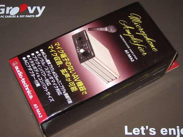 オーディオテクニカ audio-technica マイクロフォンアンプ AT-MA2 購入