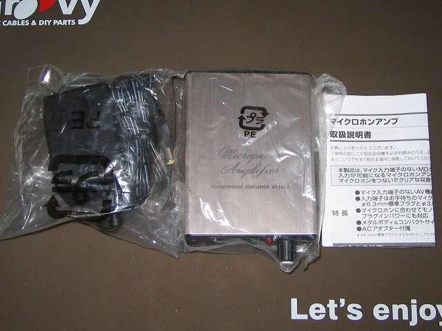 オーディオテクニカ audio-technica マイクロフォンアンプ AT-MA2 開封