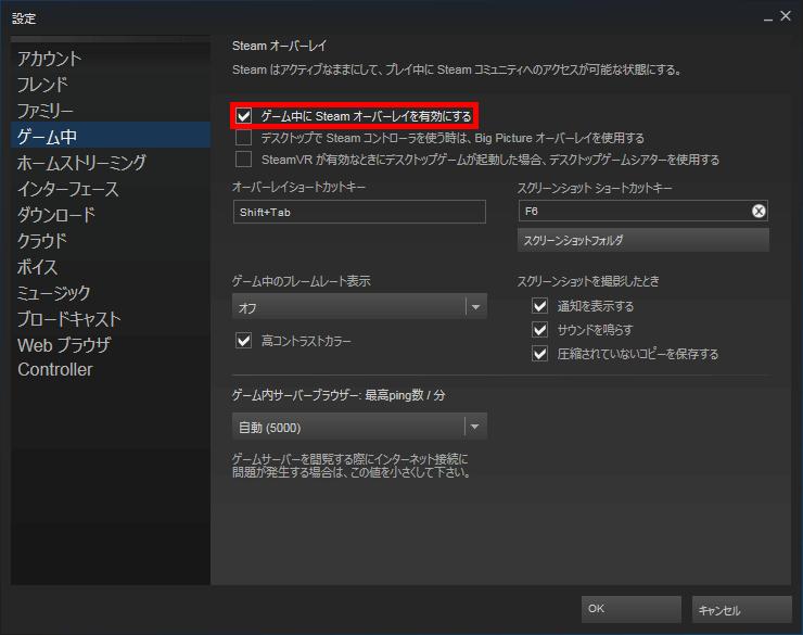 Dark Souls SweetFX HDR 霧バグ対処方法、Steam オーバーレイ設定を切れば アンチエイリアス SMAA から FXAA に変更しなくても解決できる