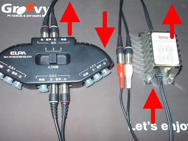 朝日電器 ELPA エルパ ASL-E311 AVセレクターの出力端子と BOSS RCAノイズフィルター アイソレータ B25N AUDIO RCA メス端子に、朝日電器 ELPA エルパ AD-101 オーディオケーブル ピンプラグ 1m を接続