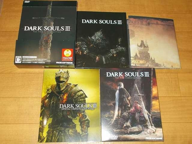 フロムソフトウェア DARK SOULS III THE FIRE FADES 数量限定特典付パッケージ 開封、公式コンプリートガイド プロローグ(約 80ページ)、特製地図ポスター & 2枚組オリジナルサウンドトラック CD、4枚組ゲームディスク&Steam 製品コード