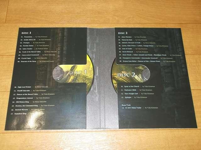 フロムソフトウェア DARK SOULS III THE FIRE FADES 数量限定特典付パッケージ 2枚組オリジナルサウンドトラック CD