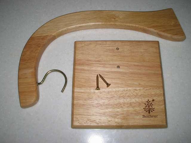 不二貿易 木製バナナツリー 組立、フック付木製ツリー・木製台座・ネジ 2本