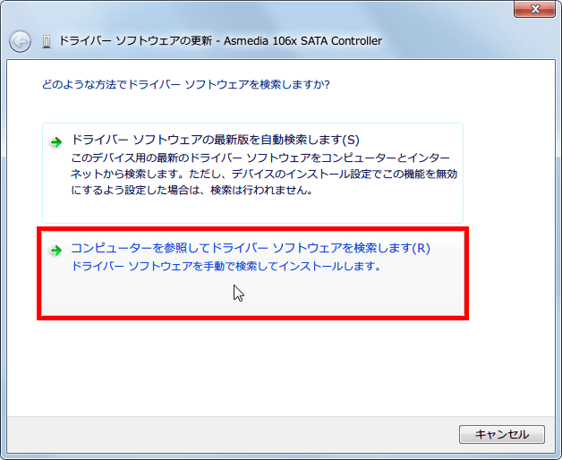 HWiNFO フリーズ問題 ASMedia SATA ドライバから Standard AHCI 1.0 Serial ATA Controller にドライバ変更、「コンピューターを参照してドライバー ソフトウェアを検索します ドライバー ソフトウェアを手動で検索してインストールします。」 をクリック