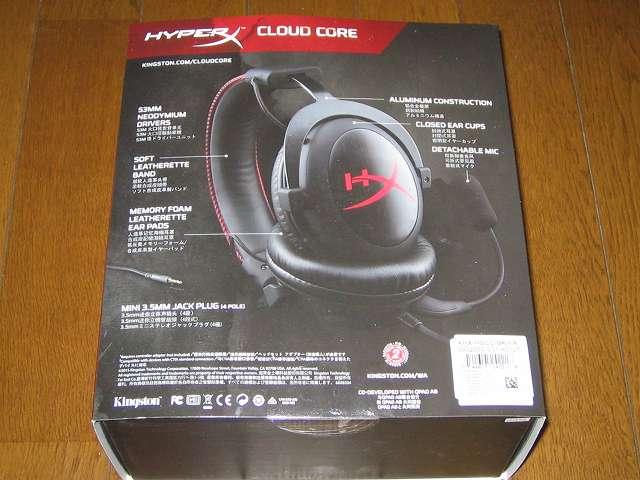 Kingston ゲーミング ヘッドセット HyperX Cloud Core KHX-HSCC-BK-FR ブラック/レッド 付属品省略モデル 2年保証付き パッケージ箱裏面