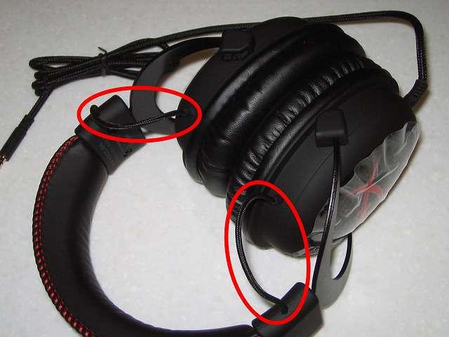 Kingston ゲーミング ヘッドセット HyperX Cloud Core KHX-HSCC-BK-FR ブラック/レッド 付属品省略モデル 2年保証付き HyperX のロゴ付レザーレット製ヘッドバンドから両耳ヘッドホンにつながっているコード