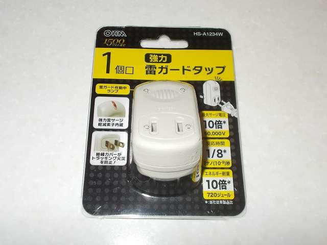 オーム電機 電源タップ 雷ガードタップ 1口 HS-A1234W 購入