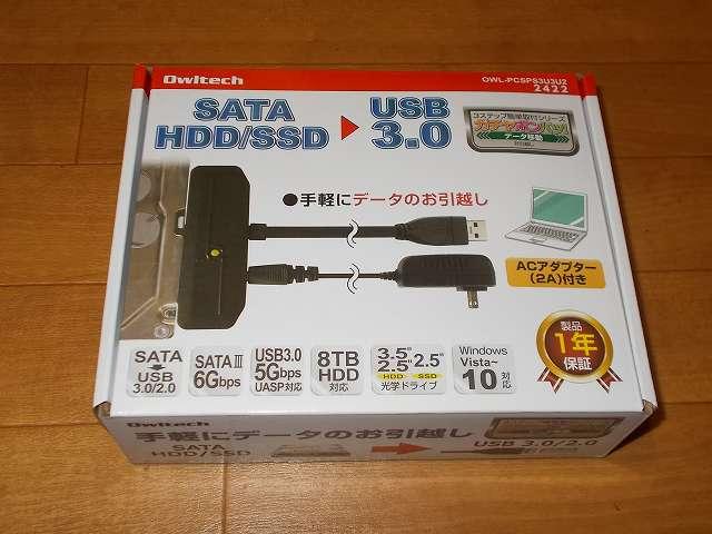 2.5/3.5インチ SATA HDD/DVD ドライブ → USB3.0 用変換アダプタ、ACアダプタ付、オウルテック OWL-PCSPS3U3U2 購入