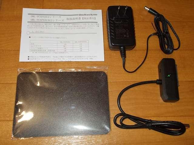 2.5/3.5インチ SATA HDD/DVD ドライブ → USB3.0 用変換アダプタ、ACアダプタ付、オウルテック OWL-PCSPS3U3U2 開封