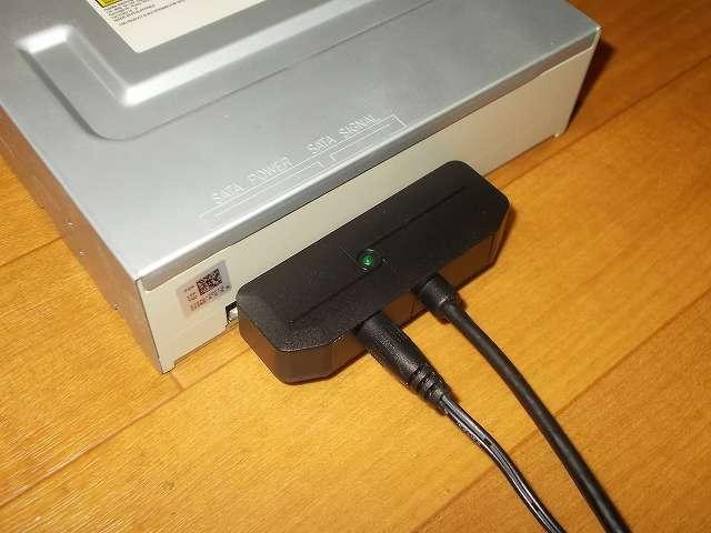 内蔵 SATA DVD ドライブ を USB 外付けドライブ化にするため、オウルテックの OWL-PCSPS3U3U2 を購入しました