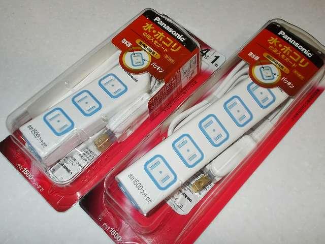 Panasonic ザ・タップ X WHA2514WKP(4コ口 1m ホワイト)と WHA2516WP(6コ口 1m ホワイト) 購入