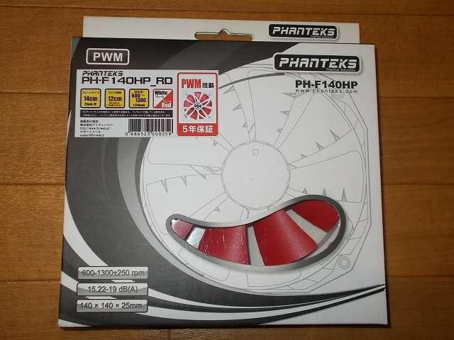 Phanteks PH-F140HP_RD 140mm口径 PWM 汎用ファン 購入