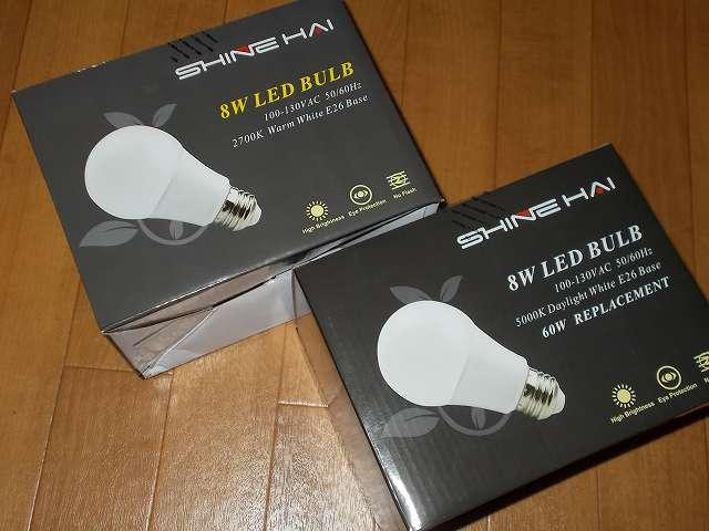 Shine Hai LED 電球 口金 E26 昼白色 8W 白熱電球60W相当 800ルーメン 広配光タイプ 5000K 6個セット、Shine Hai LED 電球 口金 E26 電球色 8W 白熱電球60W相当 800ルーメン 広配光タイプ 2700K 6個セット 購入