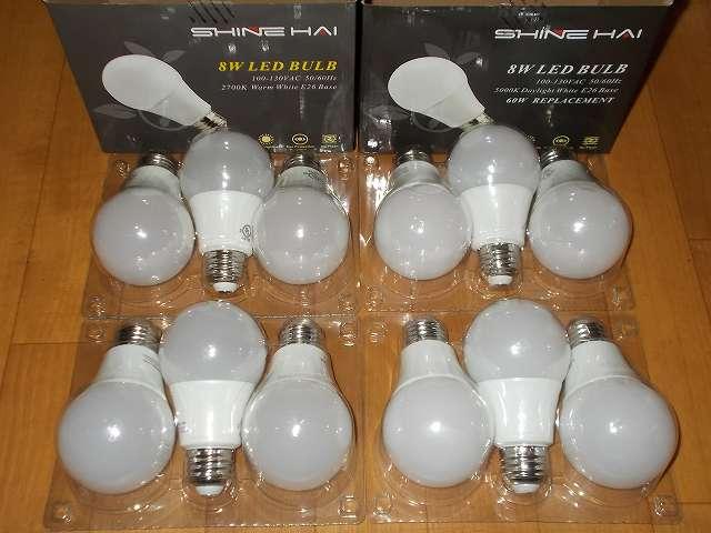 Shine Hai LED 電球 口金 E26 昼白色 8W 白熱電球60W相当 800ルーメン 広配光タイプ 5000K 6個セット、Shine Hai LED 電球 口金 E26 電球色 8W 白熱電球60W相当 800ルーメン 広配光タイプ 2700K 6個セット 開封