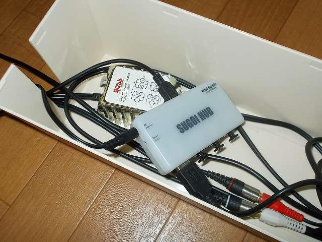 スマイルキッズ コード収納 スリムタップボックス AKD-50 の中に収納した BOSS RCAノイズフィルター アイソレータ B25N AUDIO とシステムトークス SUGOI HUB4Xシリーズ USB2-HUB4XA-WH USB ハブ
