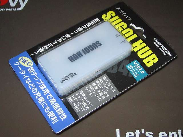 システムトークス SUGOI HUB4Xシリーズ ホワイト アダプタ付 USB2-HUB4XA-WH 購入