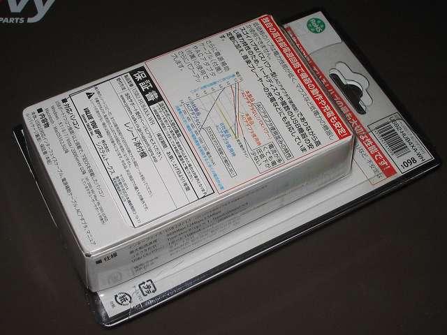 システムトークス SUGOI HUB4Xシリーズ ホワイト アダプタ付 USB2-HUB4XA-WH パッケージ裏面
