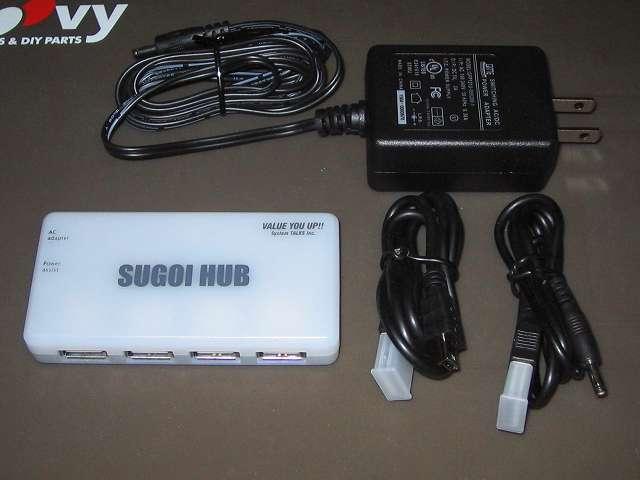 システムトークス SUGOI HUB4Xシリーズ ホワイト アダプタ付 USB2-HUB4XA-WH ハブ本体、付属品 USB ケーブル、電源補助ケーブル、AC アダプター