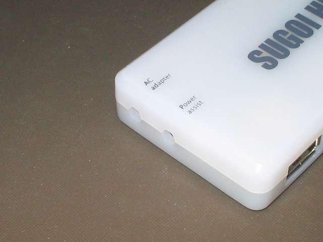 システムトークス SUGOI HUB4Xシリーズ ホワイト アダプタ付 USB2-HUB4XA-WH ハブ本体、AC アダプター入力コネクタ(AC adapter)、電源補助ケーブルコネクタ(Power assist)