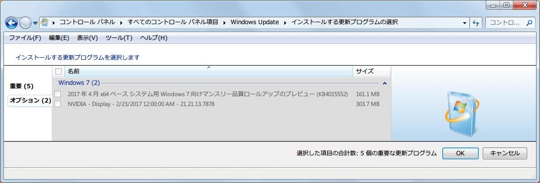 Windows 7 64bit Windows Update オプション 2017年4月分リスト KB4015552、NVIDIA Display 21.21.13.7878 非表示
