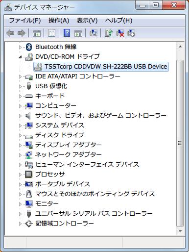 東芝サムスン DVDドライブ SH-222BB をオウルテック OWL-PCSPS3U3U2 で USB 外付けドライブ化、デバイスマネージャーでの認識状態 TSSTcorp CDDVDW SH-222BB USB Device