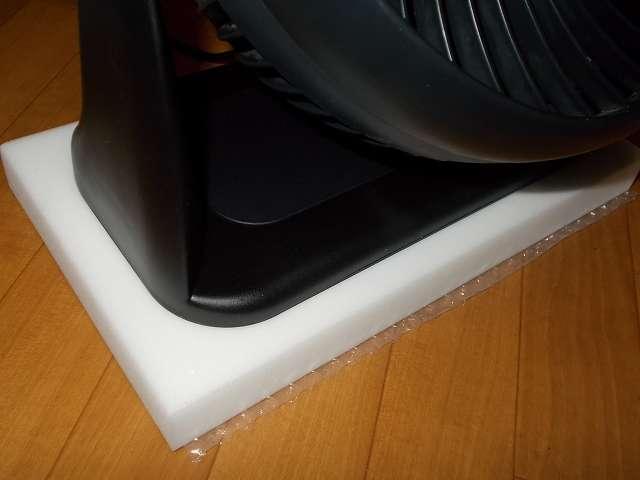 ZEPEAL ゼピール サーキュレーター ブラック DKS-20 ゴム足の下にレック LEC 激落ちMEGA S698 とカットしたカウネット 使う量が減らせるエアークッション 300mm 設置