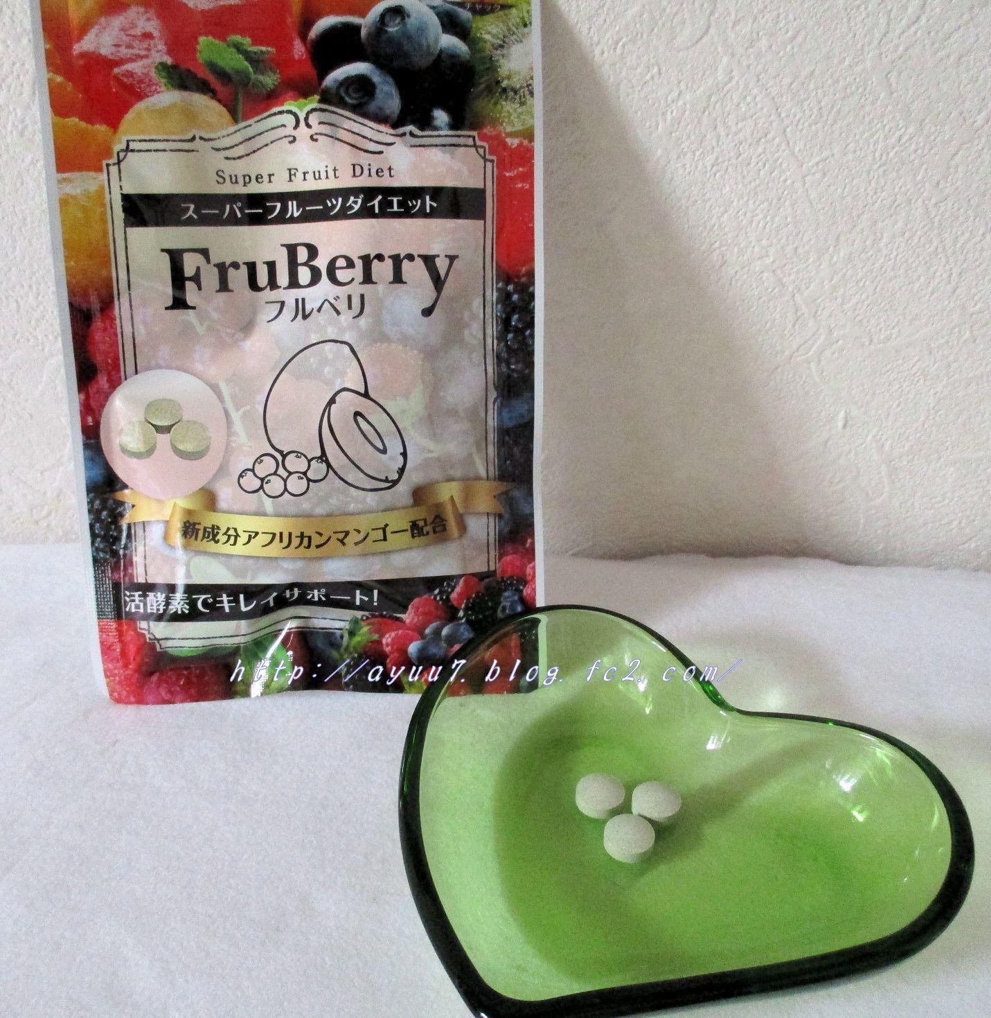 fruberry3.jpg
