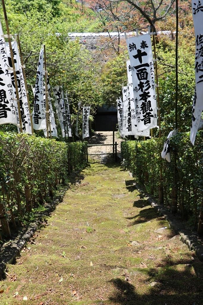 鎌倉石の苔生した石段_5