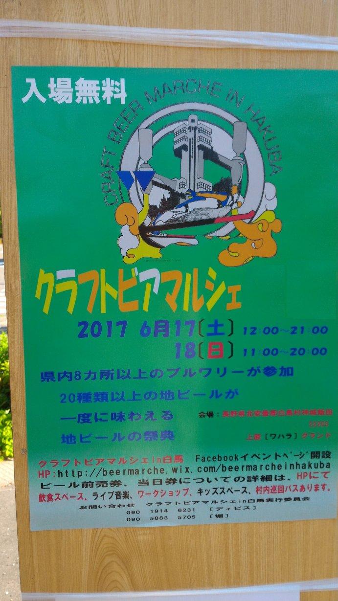 2017-0617-0041.jpg