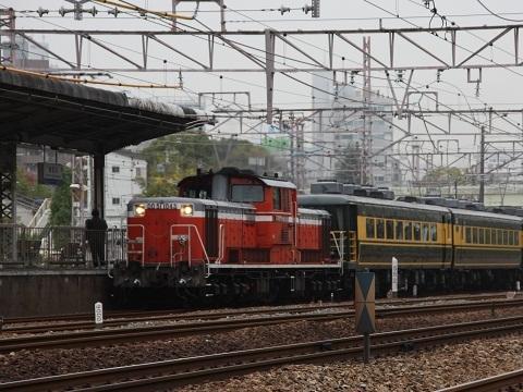DD51-1043-2.jpg