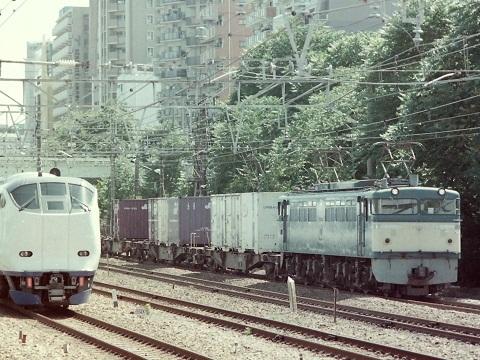 EF65-0-1.jpg