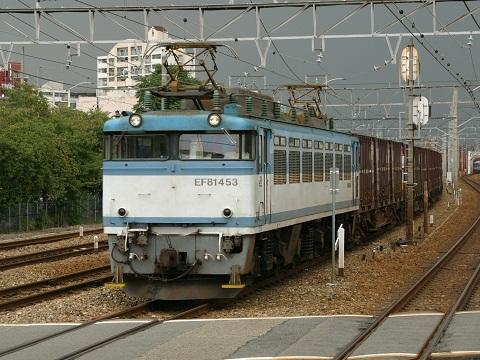 EF81-453.jpg