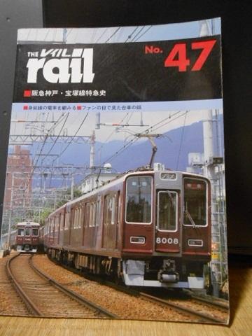 hk-book-21.jpg