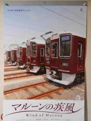 hk-book-23.jpg