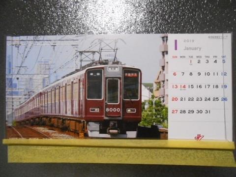 hk-book-24.jpg