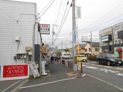 hk-settsushi-3.jpg