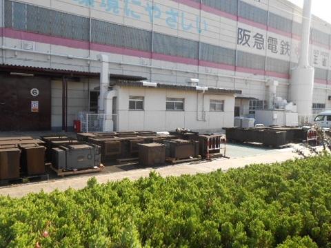 hk-syojyaku-132.jpg