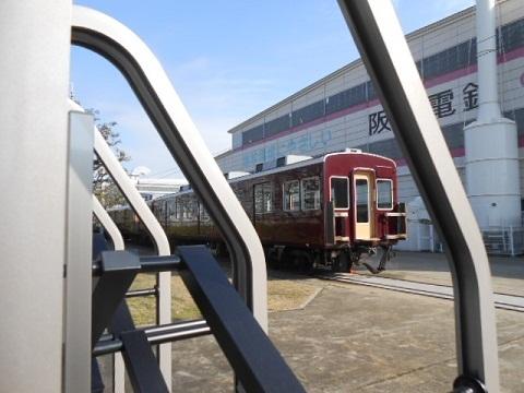 hk-syojyaku-147.jpg