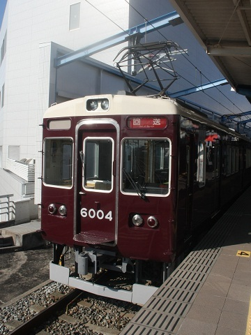 hk6004-5.jpg