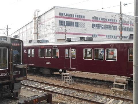 hk6588-1.jpg