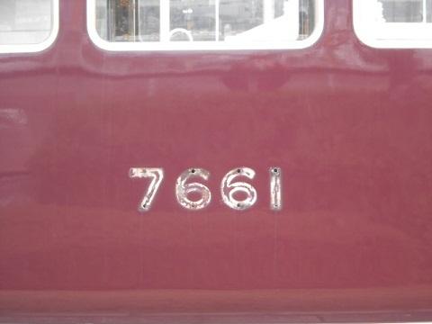 hk7661-1.jpg