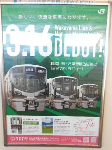 jrw-gobou-5.jpg