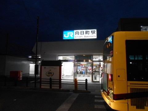 jrw-muko15.jpg