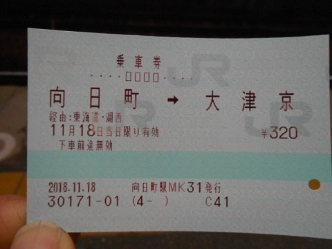 jrw-ticket11.jpg