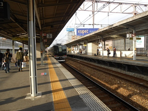 jrw-tsukamoto-3.jpg
