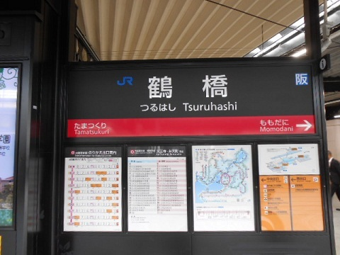 jrw-tsuruhashi-2.jpg
