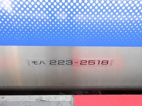 jrw223-2500-3.jpg